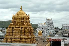 Tirumala Tirupathi Temple